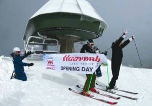 Heavenly Mountain and two other Lake Tahoe ski resorts - Nothstar California and Squaw Valley Alpine Meadows - will open for the season Friday, Nov. 16